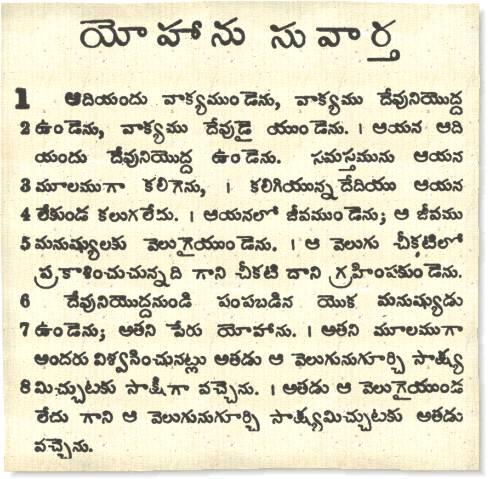 Telugu Bible   Jesus gospel songs mp3   తెలుగు
