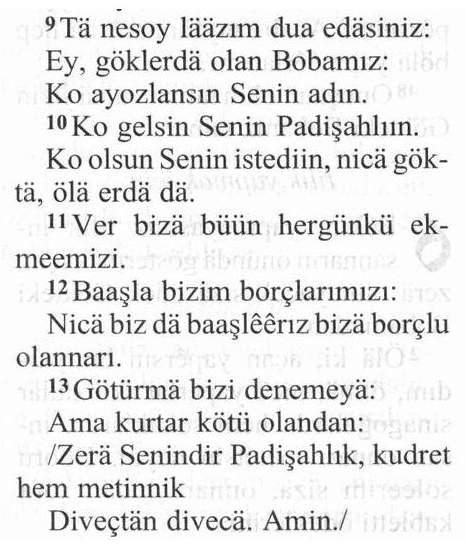 Turkish Hymns | Türkçe